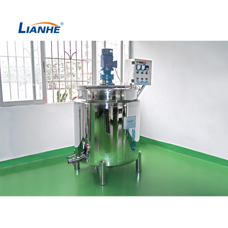 PMC-500L Single Layer Liquid Washing Mixer