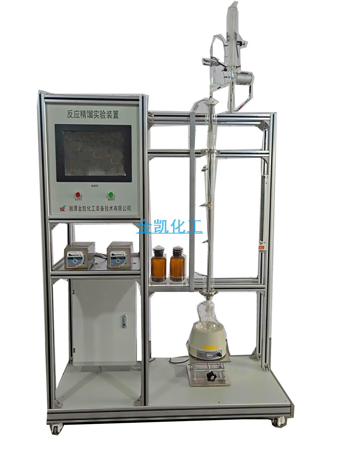 反應精餾實驗裝置