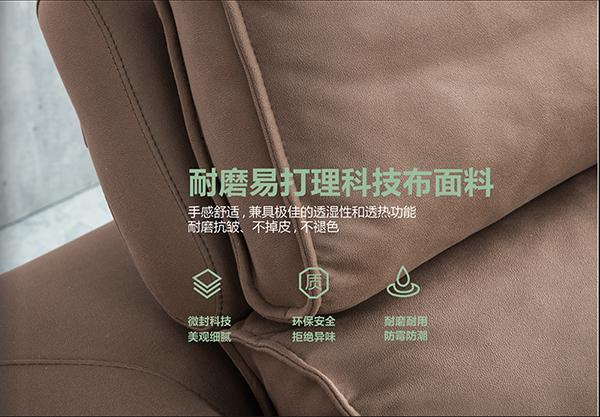 时尚软体岩板1111 (5)