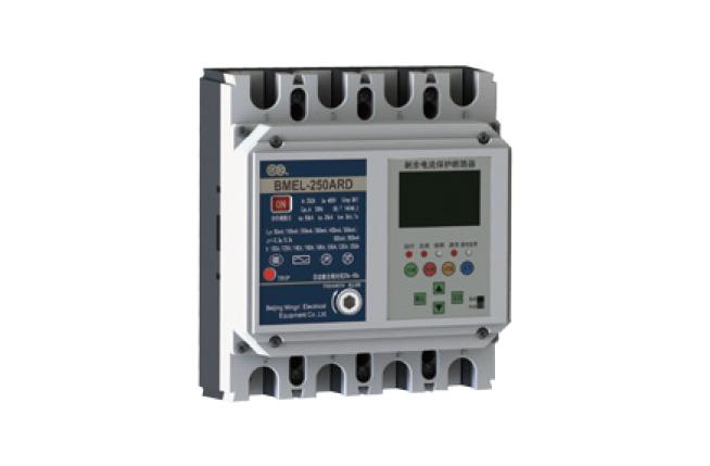 BMEL 系列剩余電流保護斷路器(重合閘斷路器)