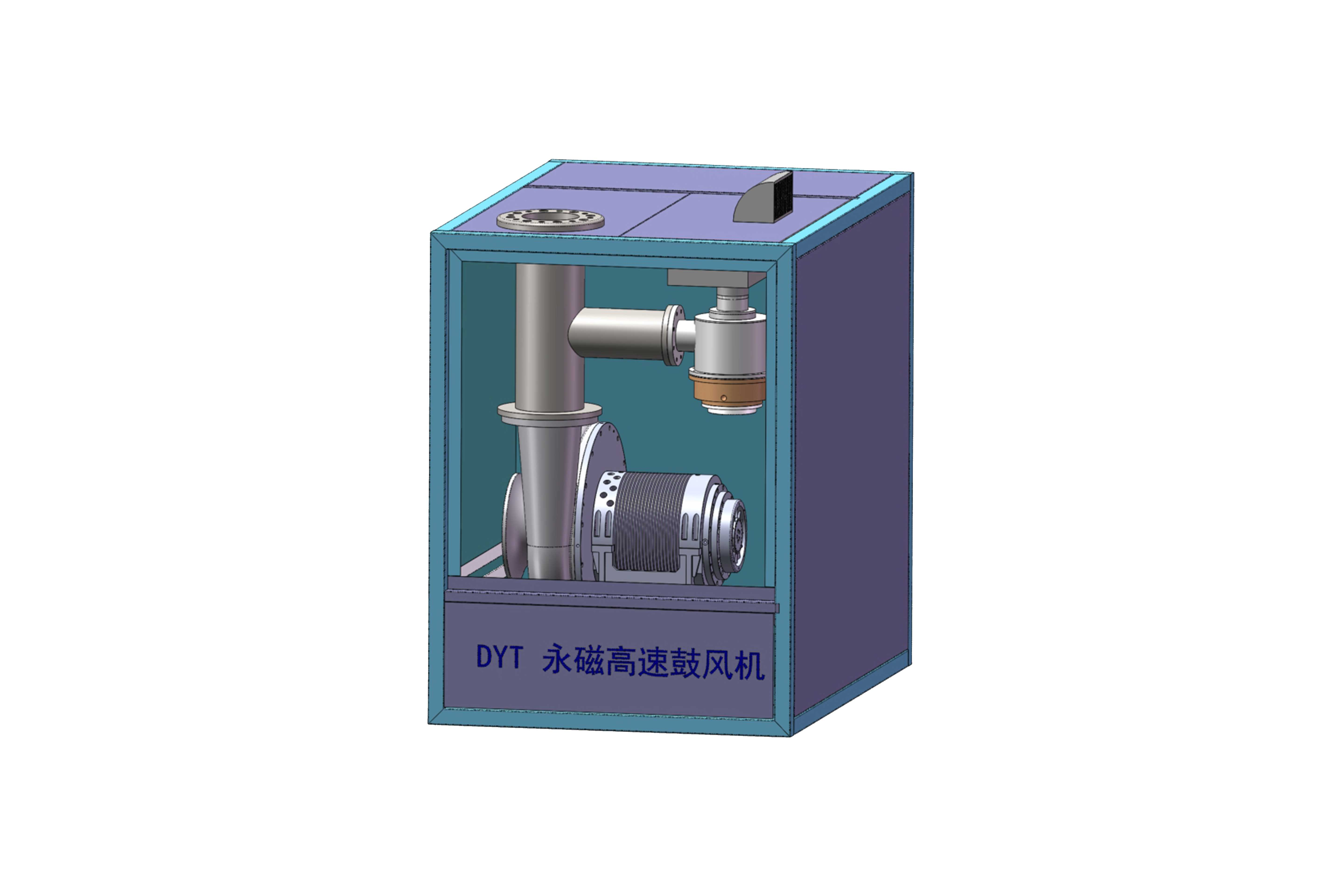 Permanent Magnet High-speed Blower