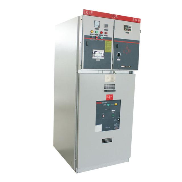 HXGN15-12(Z)箱式固定式交流金屬封閉開關設備