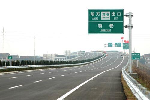 南昌环城高速