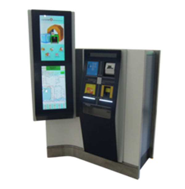 Ticketing Machine