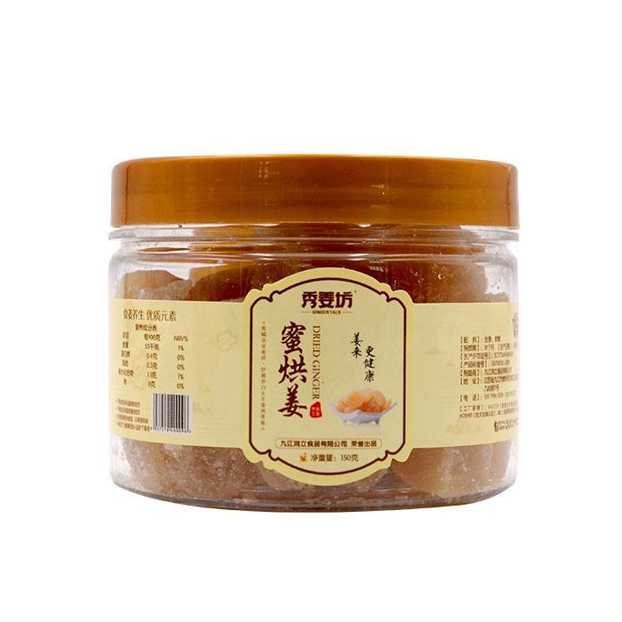 150克蜜烘姜