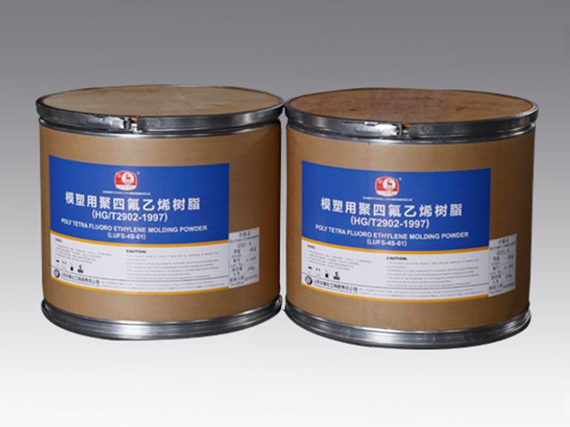 懸浮聚四氟乙烯樹脂(4S01)
