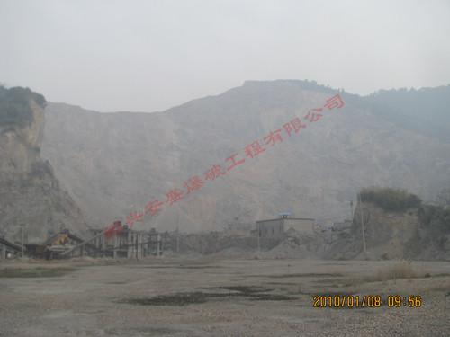 绍兴县杨汛桥镇双尖山南坡废弃矿山综合治理工程