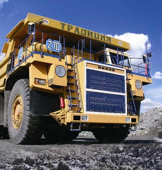 采礦行業解決方案