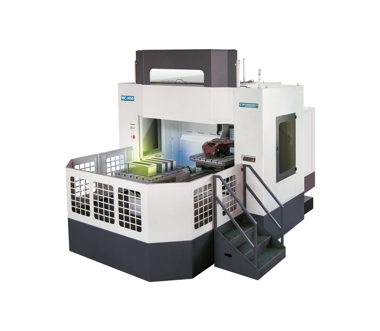 臥式加工中心MC-H80G
