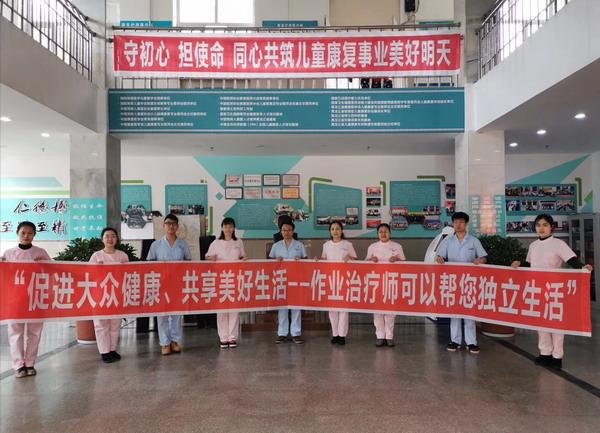 黑龙江省小儿脑性瘫痪防治疗育中心
