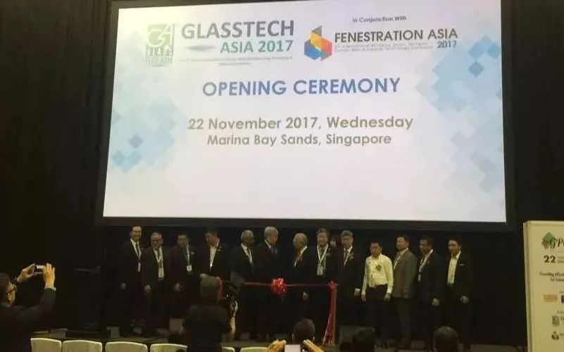 啟明星參展新加坡國際玻璃技術展覽會