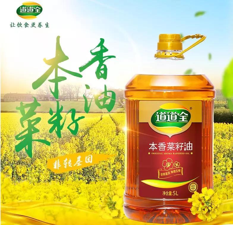 为什么菜籽油有些黑乎乎,有些却金黄透明?