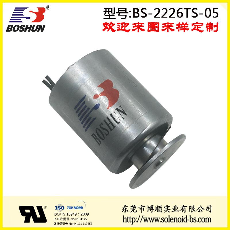 BS-2226TS-05充电枪电磁锁