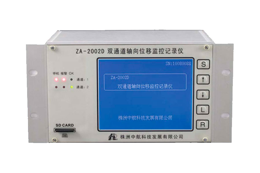 ZA-2022D型双通道轴承振动监控记录仪