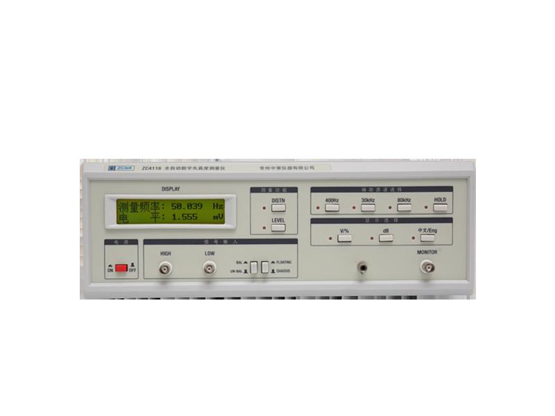 ZC4116数字失真度测试仪平面