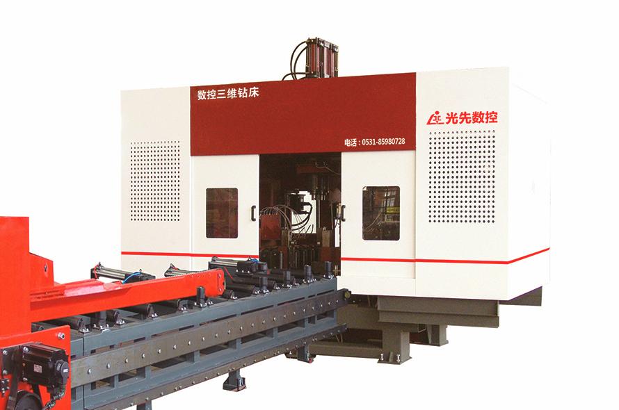 济南光先SWZ500型数控三维钻床立体车库钢结构专用H型钢钻孔生产线