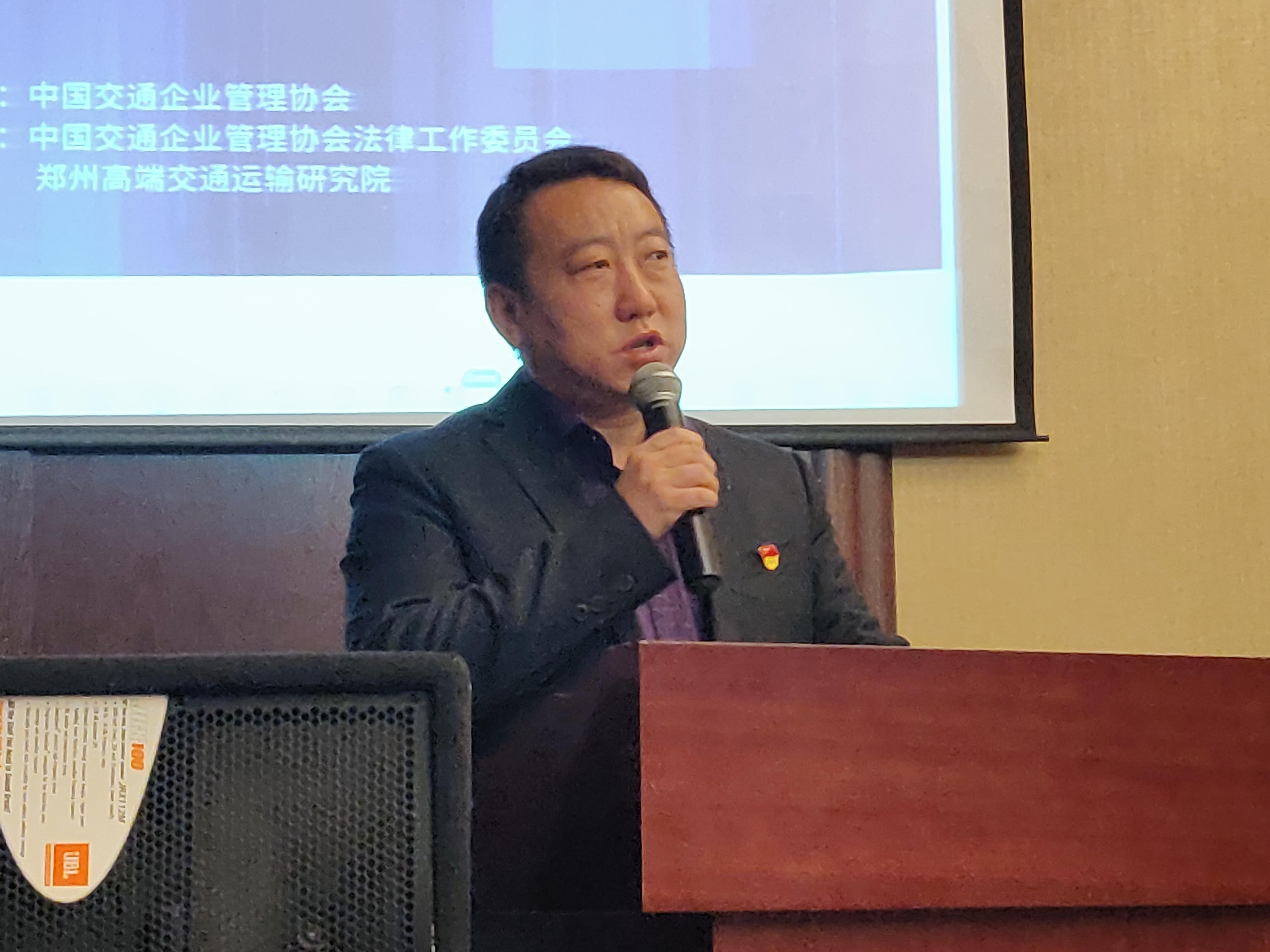 """森海集團總經理黃海龍榮獲交通部法律服務""""未來之星""""榮譽稱號"""