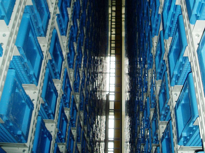 MINI LOAD 料箱式自動化立體倉庫