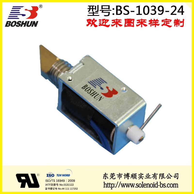 BS-1039-24快递投放箱电磁铁