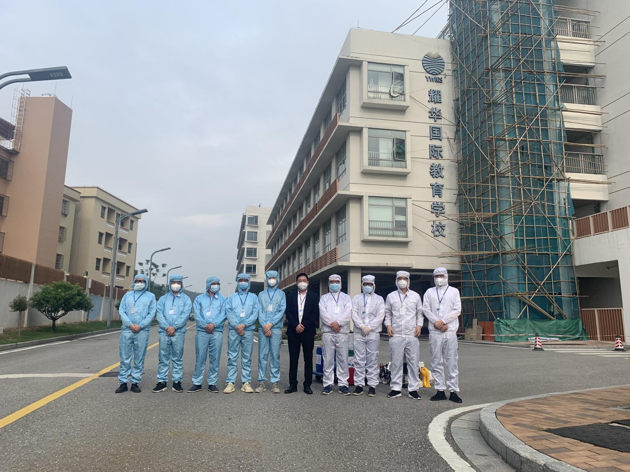 耀華國際教育學校13000方消毒殺菌