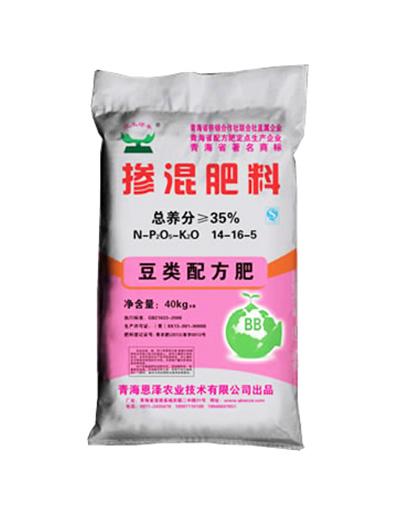 35%豆类配方肥