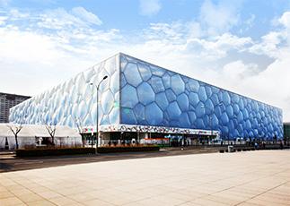 北京奥体中心水立方游泳馆