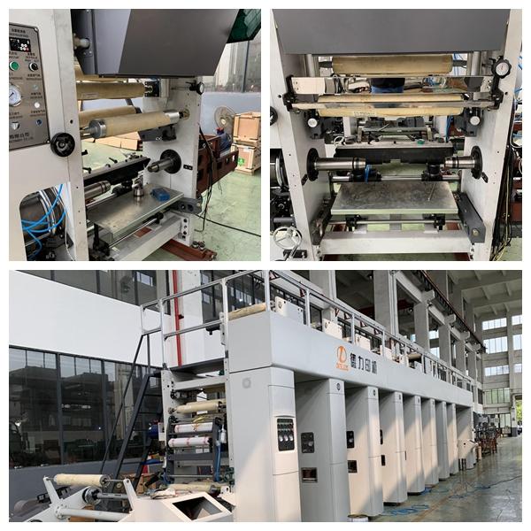 保護膜專用高速電子軸凹版印刷機
