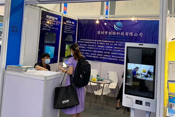 Chuangli Technology participated in 2020 Guangzhou international business intelligence equipment industry Fair