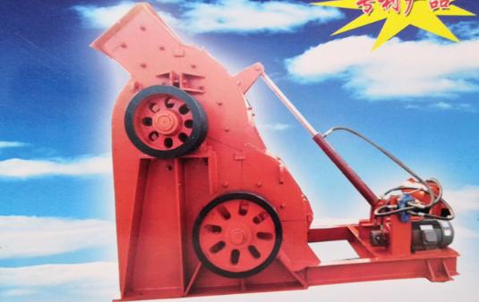 高效制砂機