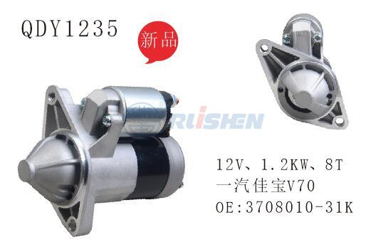 型号:QDY1235