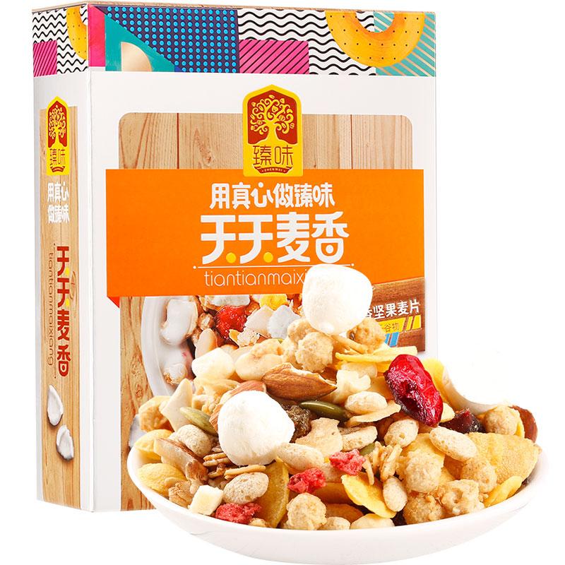 酸奶椰香坚果麦片