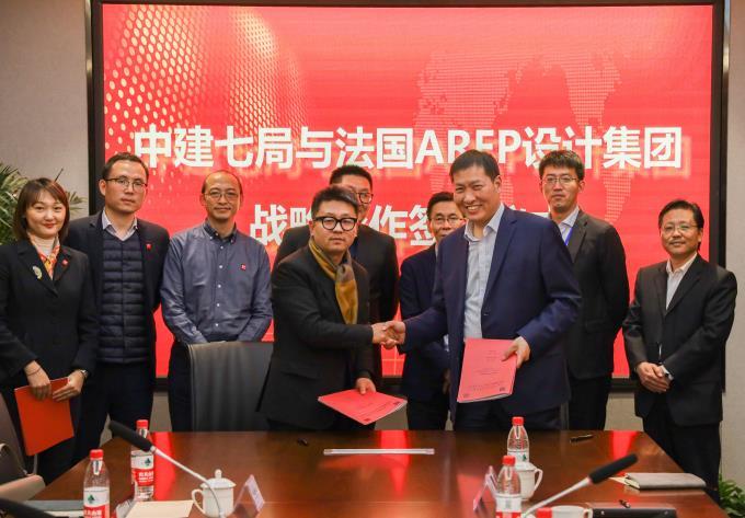 盛祥荣出席设计院与法国AREP设计集团战略合作签约仪式