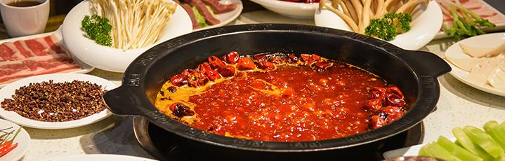 火鍋的文化特色