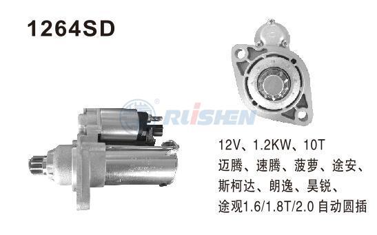 型号:1264SD