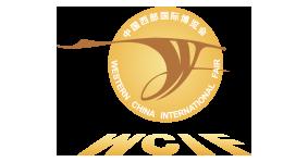 Western China International Fair 2014
