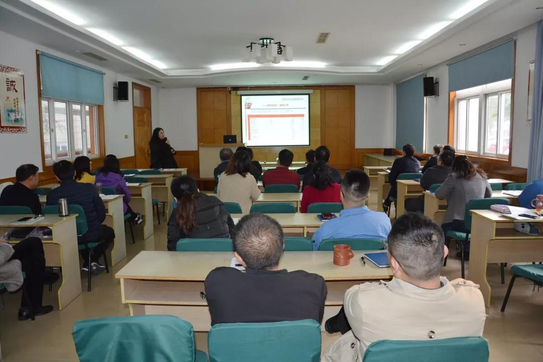 佳爾科藥業開展《非人力資源經理的人力資源管理》學習分享活動