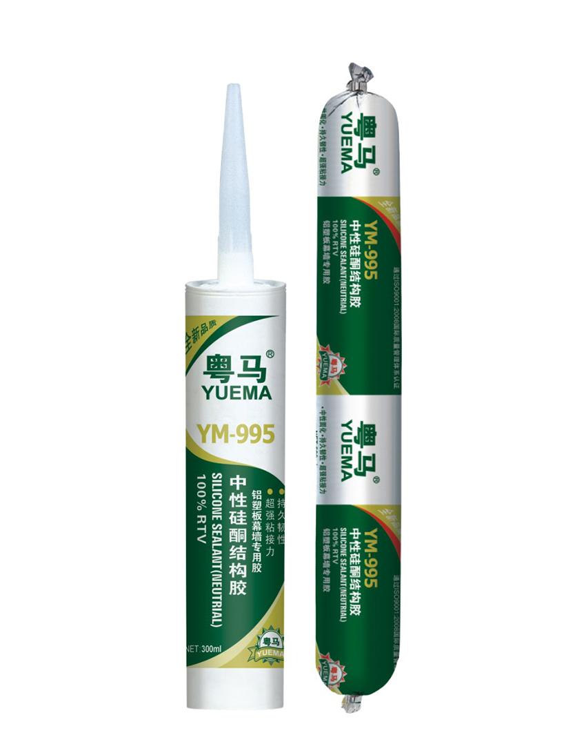 粤马YM-995中性硅酮结构胶