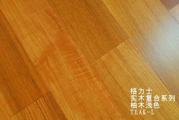 TEAK-L柚木淺色