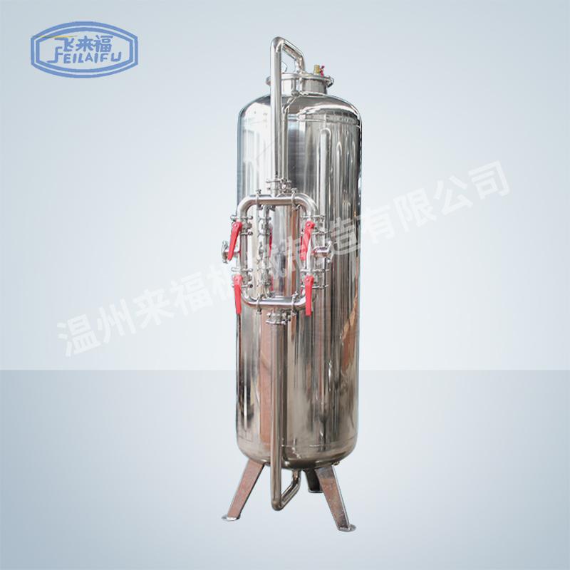 6噸活性炭過濾器