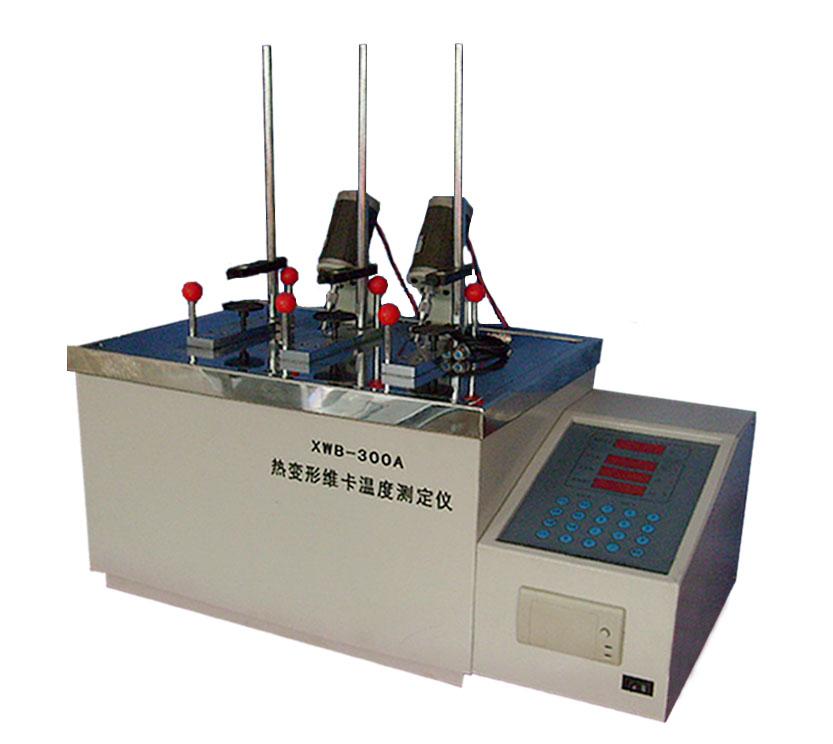 热变形XWB-300A