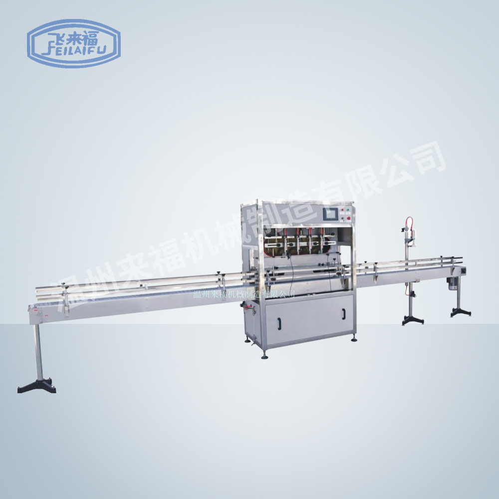 5 liters automatic oil filling machine