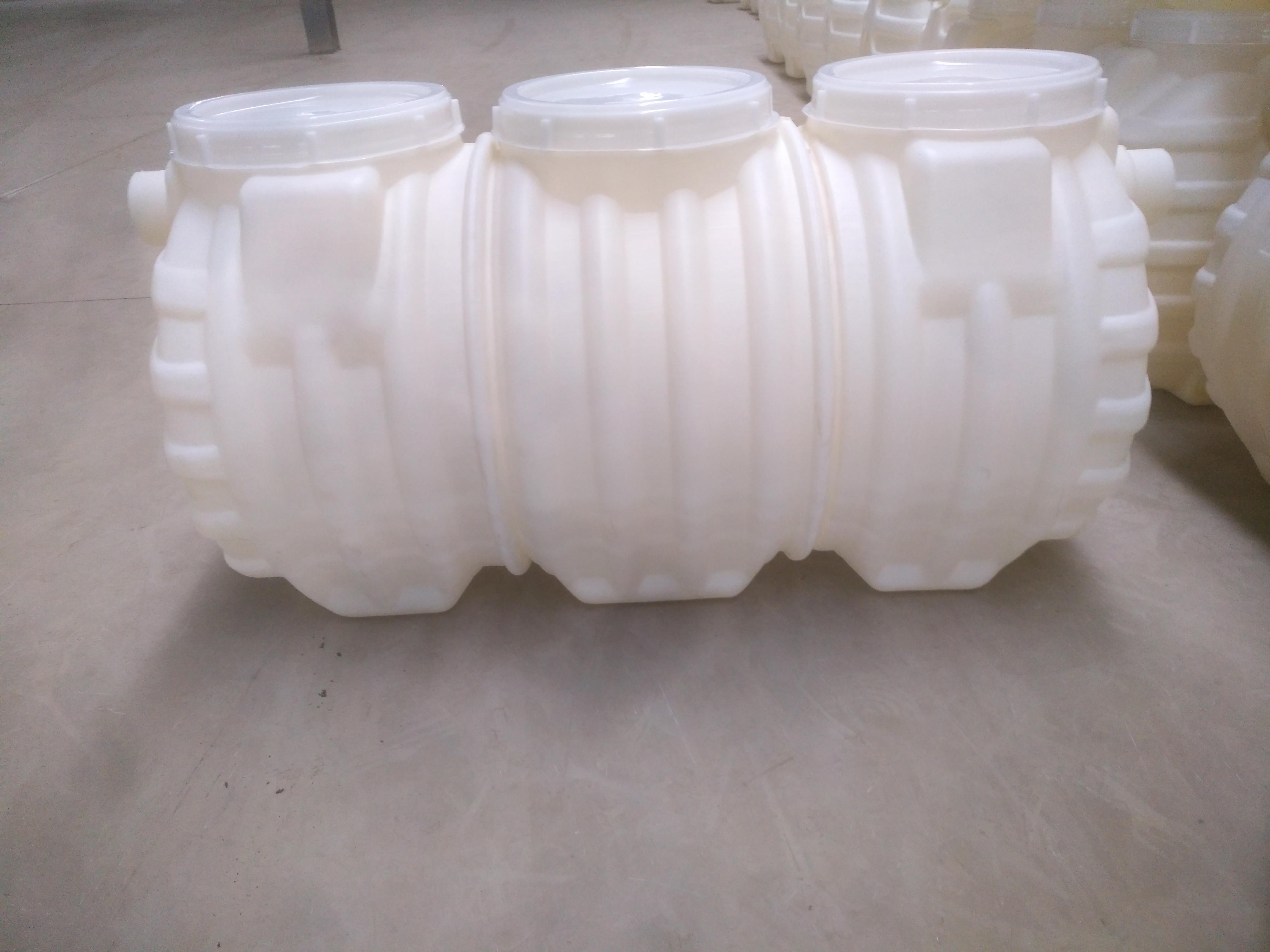 塑膠化糞池白色0.7T
