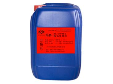 HS-DY002陶化處理劑