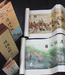 14-5-08海上陸上雙卷軸(彩�。�