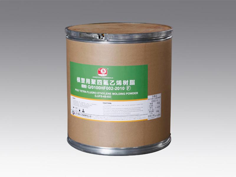 懸浮聚四氟乙烯細顆粒樹脂(4S02)