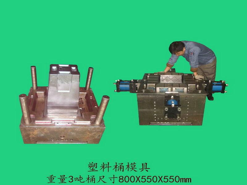 7-4洗菜盆 水桶塑膠桶模具_看圖王