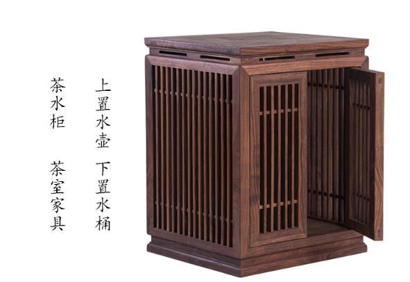 老榆木明式---茶水柜系列