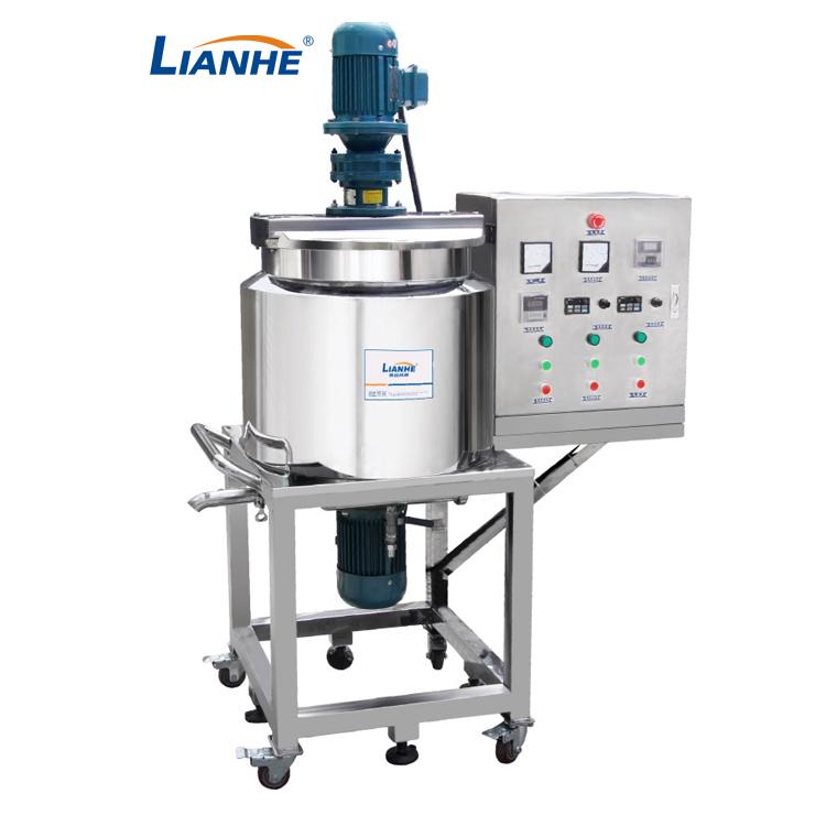 PMC-100L液洗搅拌锅