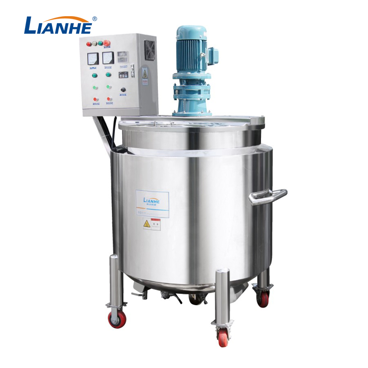 PMC-300L Movable Liquid Washing Mixer