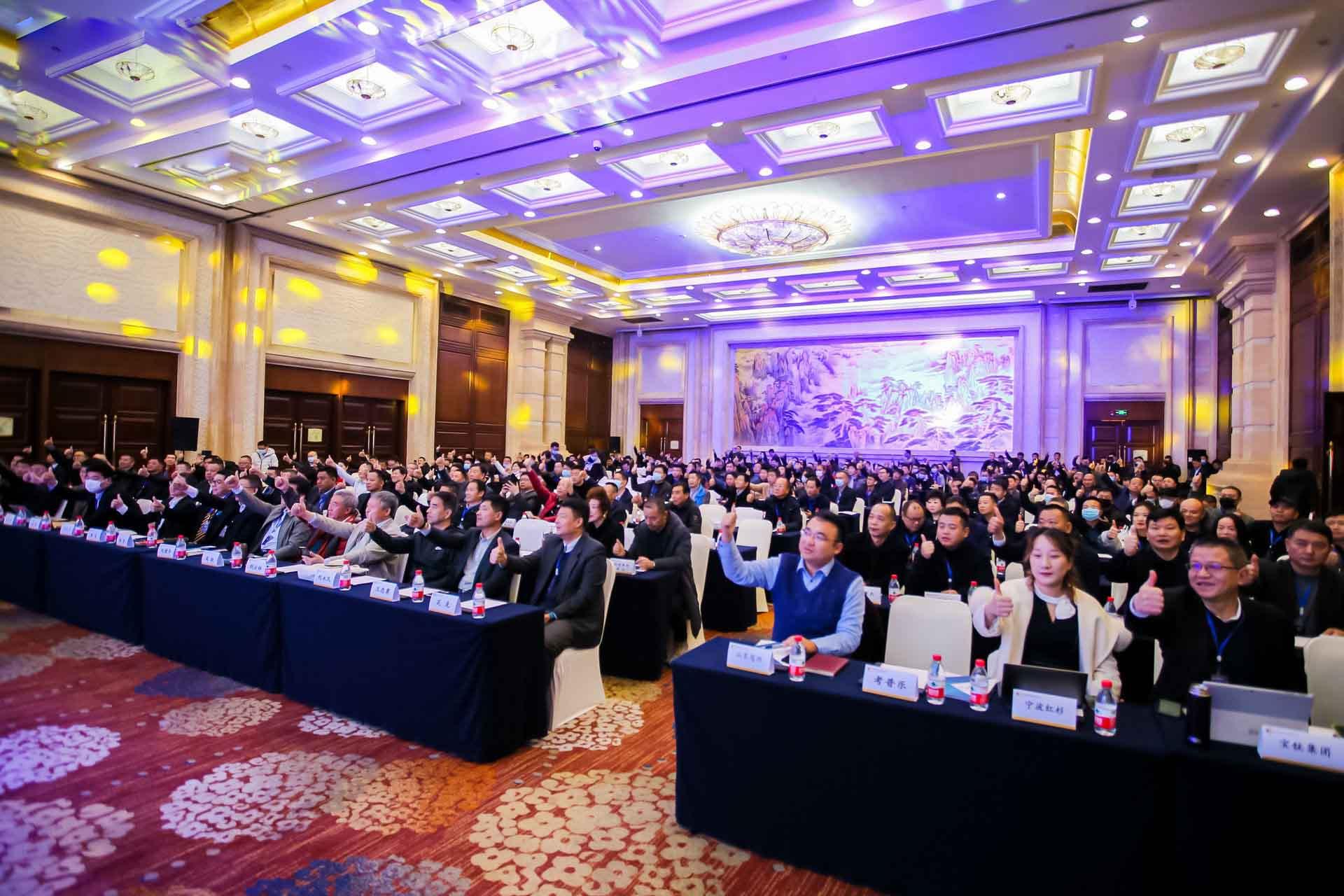 金盛鋁業應邀參加金屬復合材料行業年會暨第六屆行業創新發展論壇
